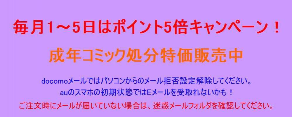 【古本】好友堂書店